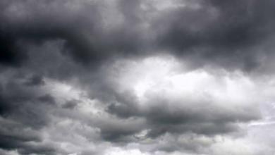 """Photo of تحذيرات من """"الطقس"""" هذا الأسبوع"""