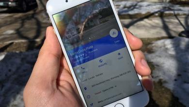 Photo of تطبيق خرائط غوغل يدعم هواتف آبل بميزة جديدة