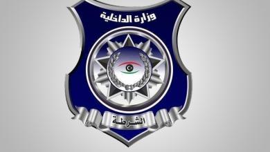"""صورة داخلية الوفاق: سنلاحق """"خاطفي"""" العمال """"التونسيين"""""""