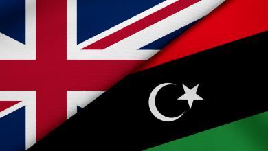 علمي ليبيا وبريطانيا