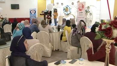 Photo of طرابلس تحتفل باليوم العالمي للمرأة