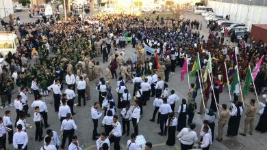 استعراض كشفي بمناسبة العيد 65 لتأسيس الحركة الكشفية في ليبيا - طرابلس