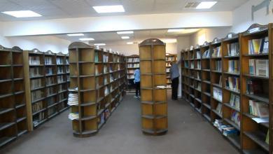 افتتاح مكتبة الجامعة - سرت