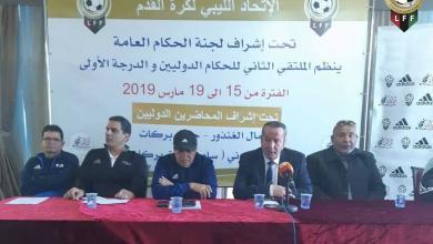 افتتاح ملتقى حكام النخبة في طرابلس