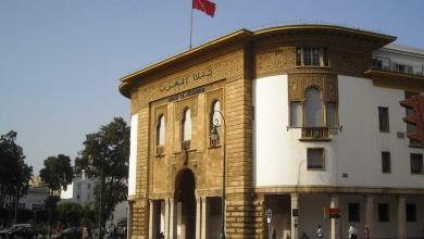 "Photo of ""المركزي المغربي"" يثبت معدل الفائدة الأساسي"