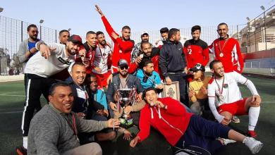 Photo of التحدي يتوج بلقب المنطقة الثالثة