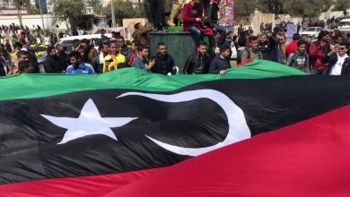 الجمهور الليبي