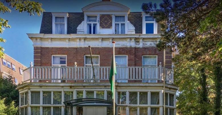 السفارة الليبية في هولندا