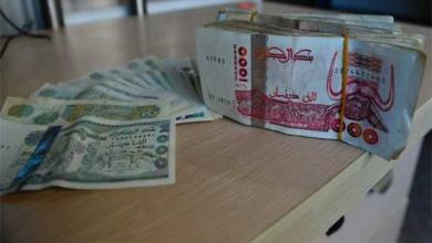 صورة تهريب العملة يُعمّق جراح اقتصاد الجزائر