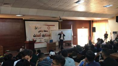 Photo of جامعة مصراتة تحتضن مهرجانا علميا مهما