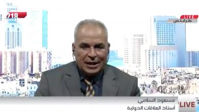 أستاذ العلاقات الدولية الدكتور مسعود السلامي