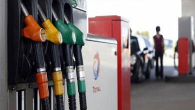 صورة أسعار البنزين في تونس تشهد ارتفاعا جديدا