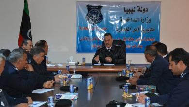صورة بحث سير العمل الأمني في الجفارة