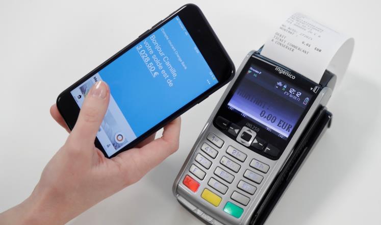 بطاقة ائتمناك في هاتفك