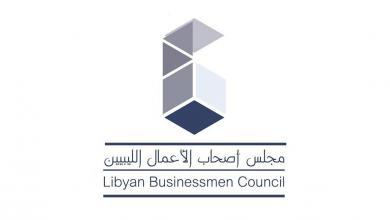 Photo of ليبيا تشارك في مجلس الأعمال الروسي العربي