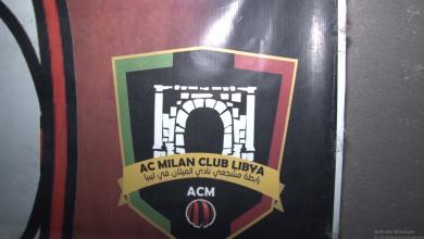 رابطة مشجعي ميلان - ليبيا