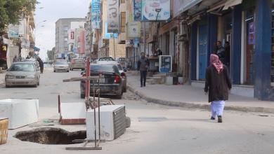 تهالك البنية التحتية في المدينة -بنغازي