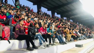 جمهور المنتخب الليبي