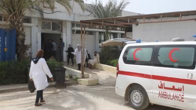 مستشفى الجلاء - بنغازي