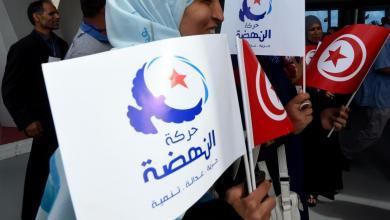 حزب النهضة التونسي