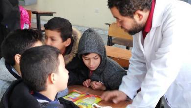 Photo of حملة توعوية بشأن الغذاء في مدارس غريان