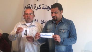 Photo of سحب قرعة المرحلة الثانية لدوري الصالات