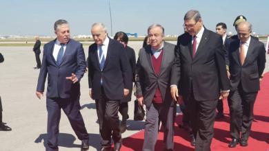 Photo of غوتيريش يصل تونس لحضور القمة العربية