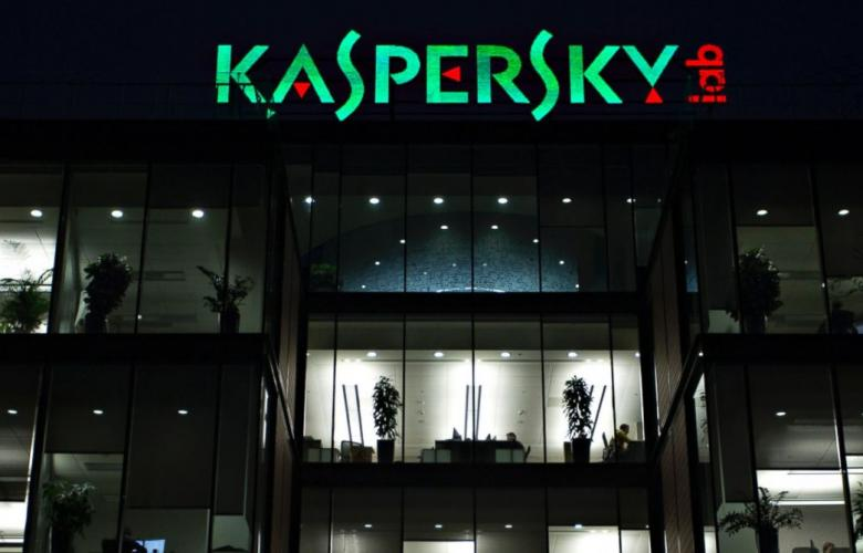 شركة كاسبرسكي الروسية