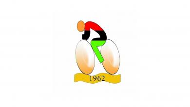 شعار الاتحاد الليبي للدراجات