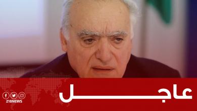 صورة سلامة يجتمع بوزراء خارجية دُول جوار ليبيا في تونس