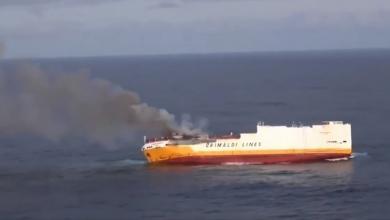 """Photo of سفينة إيطالية تغرق وعلى متنها """"سيارات فخمة"""""""