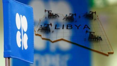 ليبيا - أوبك