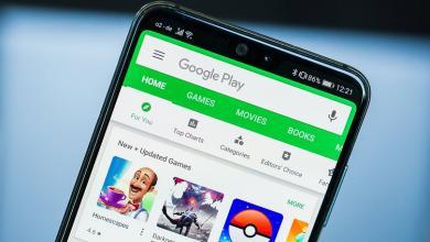 صورة غوغل تمنع مليون تطبيق من دخول متجرها