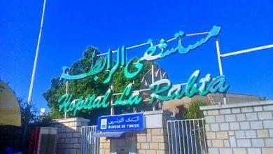 صورة 15 طفلا رضيعا ضحية الإهمال في تونس
