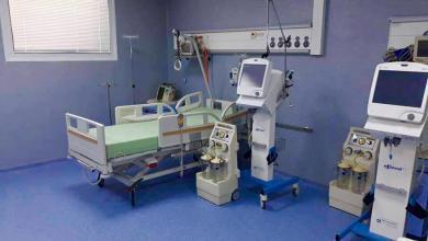 مستشفى طرابلس