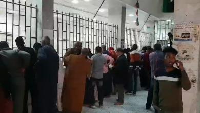 "Photo of تعديل دوام ""الجمهورية"" بالجفرة لتوزيع السيولة"