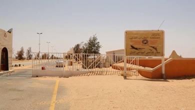 مطار غدامس - ليبيا
