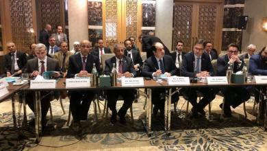 المنتدى الاقتصادي الليبي الالماني