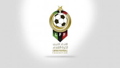 صورة الأهلي طرابلس يطالب بانعقاد عمومية اتحاد الكرة