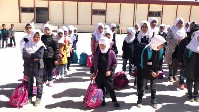 Photo of حفل افتتاح مدرسة في درنة