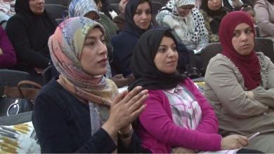 Photo of طرابلس .. الملتقى الخامس للمكتبات المدرسية