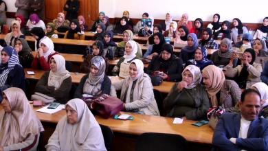 Photo of جامعة الجفارة تحتفي باليوم العالمي للمرأة