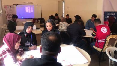 ورشة في بنغازي حول الدعم النفسي واضطرابات ما بعد الصدمة