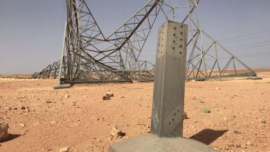 Photo of سقوط أبراج الحمادة الحمراء