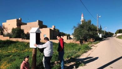 مكتبات في الطريق بقرية الشقارنة - يفرن