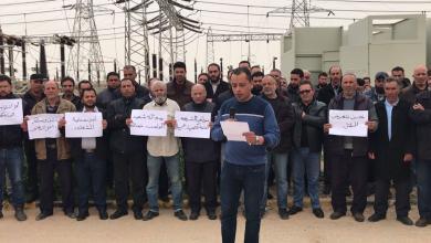 وقفة احتجاجية في غريان لرجال الكهرباء بعد مقتل العكروت