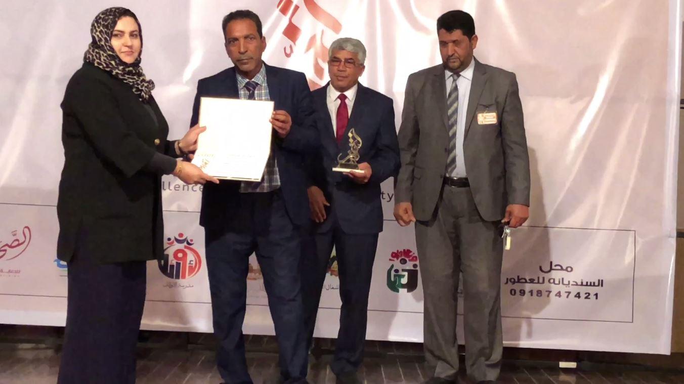 جائزة التميز في درنة لرؤوساء الجامعات ومديري المدارس