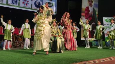 احتفالية مراقبة تعليم مصراتة بمناسبة عيد الأم واليوم العالمي للطفل