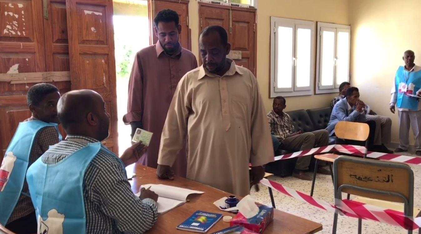 انتخابات المجلس البلدي بنت بية - ارشيفية