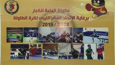 Photo of بطولة النخبة لكرة الطاولة لأول مرة في ليبيا